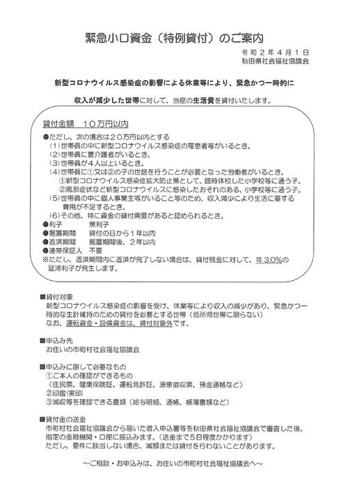 kashitsuke.jpg